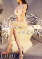 【預計12月08日00時下載地址生效】Ecup百變女神 Vip付費自拍 落入凡間的尤物 性感長身氣質正妹 巨乳長腿前凸後翹 難得的精彩作品 感謝投稿分享 -21