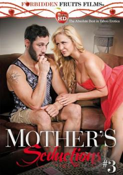 Mothers Seductions # 3