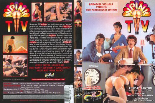 Porn actor harry reems nude #1