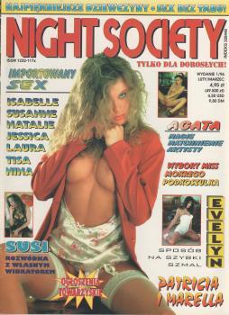 Порно журнал night society