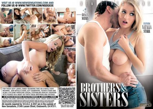 Brothers and Sisters (2013)