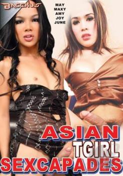 Asian Tgirl Sexcapades