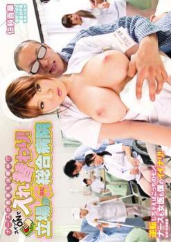 DVDES-392